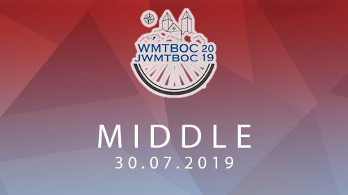Middle | WMTBOC 2019