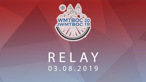 Relay | WMTBOC 2019